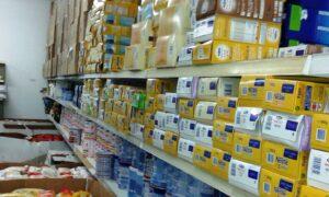 comida clasificada Gran Recogida Solidaria-Pontevedra (II)